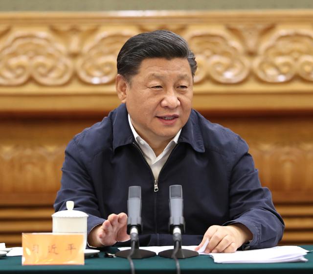 習近平出席深化黨和國家機構改革